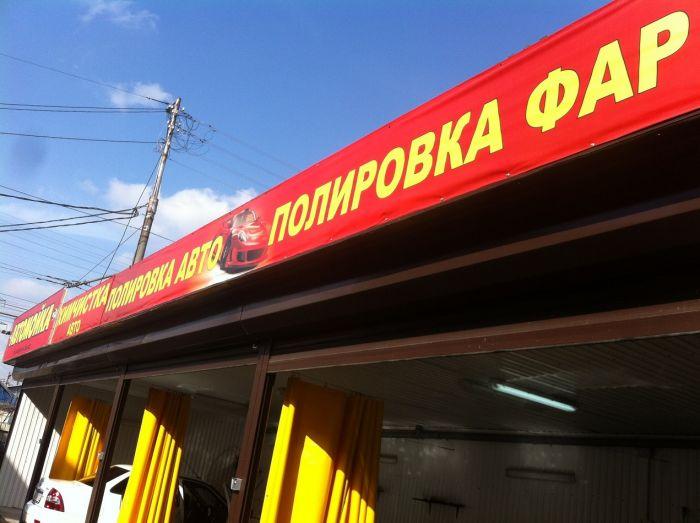 Доска бесплатных объявлений по краснодару об аренде автомоек недвижимость в г.сочи частные объявления
